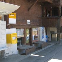Alte Poststelle und Dorfladen (Neuer Laden jetzt beim Dorfplatz)