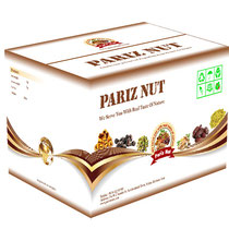 Pariz Nuts package