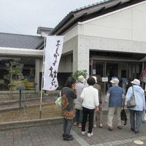 「道の駅よしかわ杜氏」でお買い物