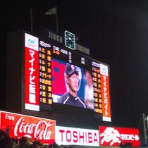 2013/4/18 岩瀬350セーブ@神宮 2