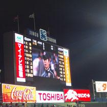 2013/4/17 ヤクルト戦@神宮 ヒーローインタビュー松井佑