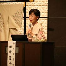 演題「日本の絹をめぐる文化」。渡来人が住んだ高麗郡から絹文化も広がりました。