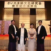 秩父神社・高麗神社・川越氷川神社の宮司たちと田中優子氏