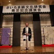 京都大学名誉教授・当会の名誉会長でもあられる秩父神社薗田稔宮司。