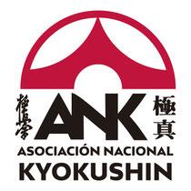Logotipo para la Asociación Nacional Kyokushin