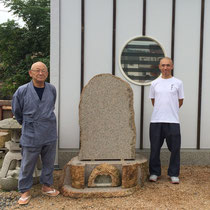 宝福寺の自然墓供養塔