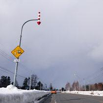 当別ダムへと続く道、動物注意標識に注目!(当別町)