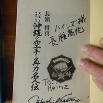 Signatur von Nagamine Soke (Vielen Dank an Andreas Quast, er hat es erst möglich gemacht!!)