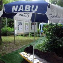 "NABU-Stand ""Vor dem Ansturm"""