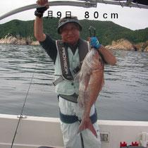 7月9日 80cm