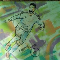 #росписьстен #граффити #спортивнаяарена #рамос #emastclub #nevaarena