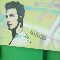 #росписьстен #граффити #спортивнаяарена #бэкхем #emastclub #nevaarena