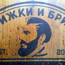 Нанесение логотипа настойку ресепшена.