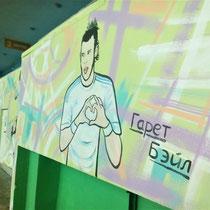 #росписьстен #граффити #спортивнаяарена #бэйл #emastclub #nevaarena
