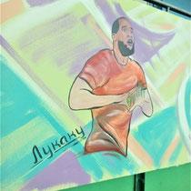 #росписьстен #граффити #спортивнаяарена #лукаку #emastclub #nevaarena
