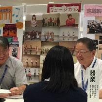左:河野正幸先生(声楽・オペラコース)、右:岩井孝信先生(器楽コース・電子オルガン)