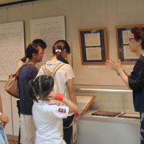 山本まり子先生の展覧会ガイド「モーツァルト自筆譜」