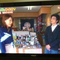 石川テレビ放送さん 報道局の弘松ゆいさん