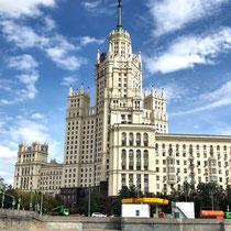 Moskau | Hochhaus am Kotelnitscheskaja-Ufer