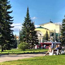Jaroslawl | Stadt-Spaziergang | Stimmungsbild