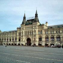 *Moskau | Kreml | «Roter Platz» | Einkaufs-Center «GUM»
