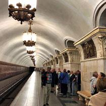 Moskau | Metro | Metrostation «Komsomolskaja-Kolzewaja» | 1952 | Architekten A. Schtschussew, W. Karorin, A. Sabolozkaja