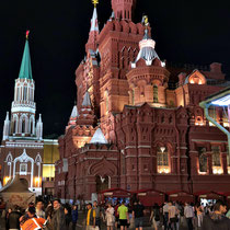 Moskau | Kreml | «Nikolausturm» | Staatliches Historisches Museum | 1874-1883