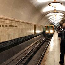 Moskau | Metro | Warten auf den nächsten «Anschluss»