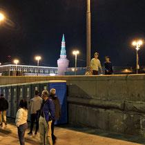 Moskau | «Grosse Moskwa-Brücke» | ... das zum Thema vorbildliche Sauberkeit & Reinlichkeit in der ganzen Stadt