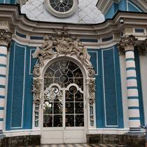 Puschkin | Katharinenpalast | Eingang zu einem von mehreren Winterpavillons