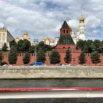 Moskau | Moskwa | «Rüstkammer des Moskauer Kremls» und «Rüstkammer-Turm»