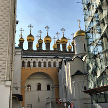 Moskau | Kreml | Kuppeln der «Oberen Erlöser-Kathedrale» | 1679-1681