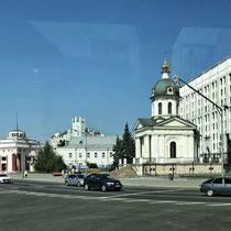 Moskau | Stadtrundfahrt