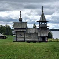Kishi | Winterkirche | Glockenturm «Maria Schutz und Fürbitte»