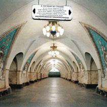 *Moskau | Metro | Metrostation «Taganskaja-Kolzwaja» | 1950 | Architekten K. Ryschow & A. Medwedjew