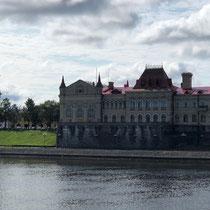 Jaroslawl | Ehemaliger Zarinen-Sommerpalast