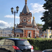 Jaroslawl | Alexander Nevskiy Kapelle