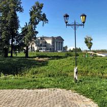 Uglitsch | Gazprom *****Hotel