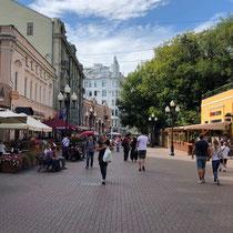 Arbat | Moskau |