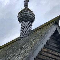 Kishi | Freiluftmuseum