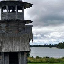 Kishi | Glockenturm «Maria Schutz und Fürbitte»