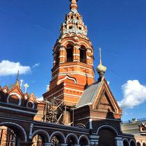 Jaroslawl | St. Nicolas Kirche.