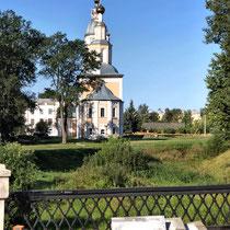 Uglitsch | Christi-Verklärungs-Kathedrale
