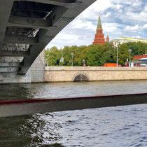 Moskau | Moskwa | «Borowizki-Turm»