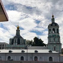 Moskau | ... «schon wieder eine Kirche» ...