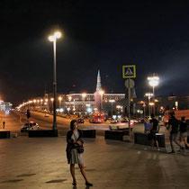 Moskau | Nächtliche Stimmung rund um die «Grosse Moskwa-Brücke»
