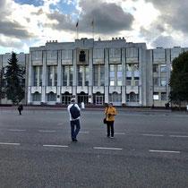Jaroslawl | Regierungsgebäude