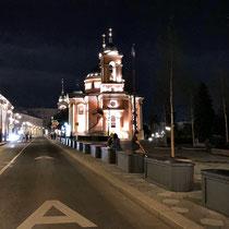 Moskau | Blick über die Moskwa aus Richtung «Rotem Platz»