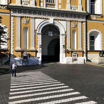 Moskau | Kreml | Rundgang | Regierierungsgebäude