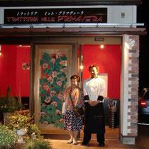 レストラン正面玄関